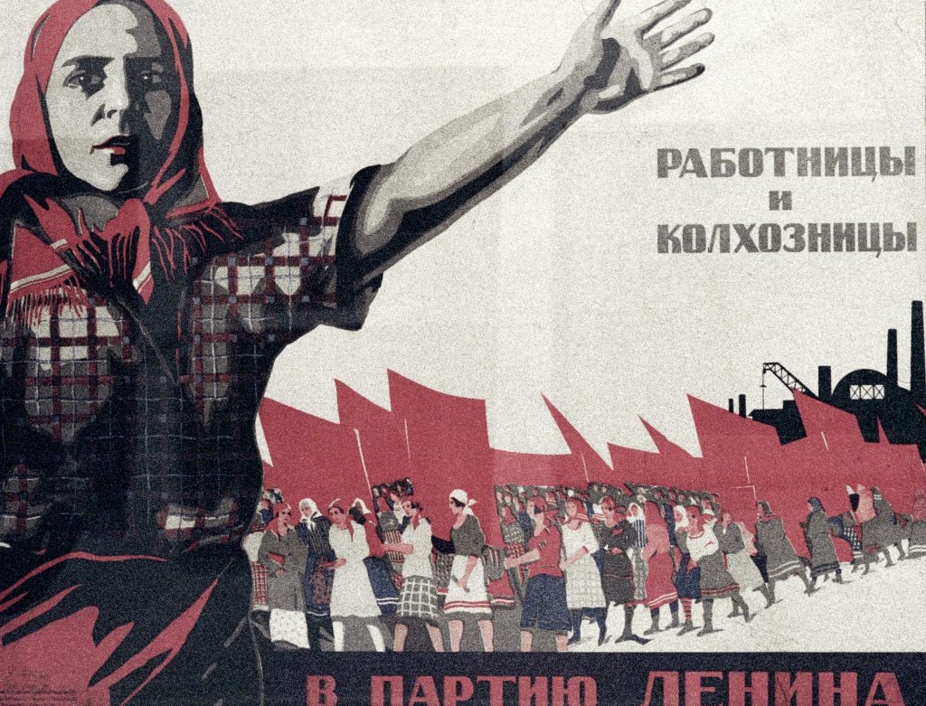 "98340 10/17/2003 Reproduction of a poster, created in the 1920s, on display during the opening of the Moscow International Museum Forum ""The State and the Capital"".     Oleg Lastochkin/Sputnik"