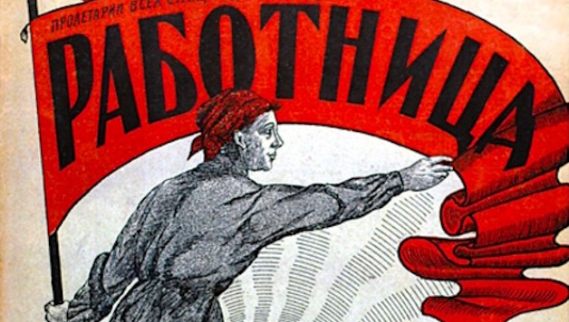2. Rabotnitsa - The Woman Worker