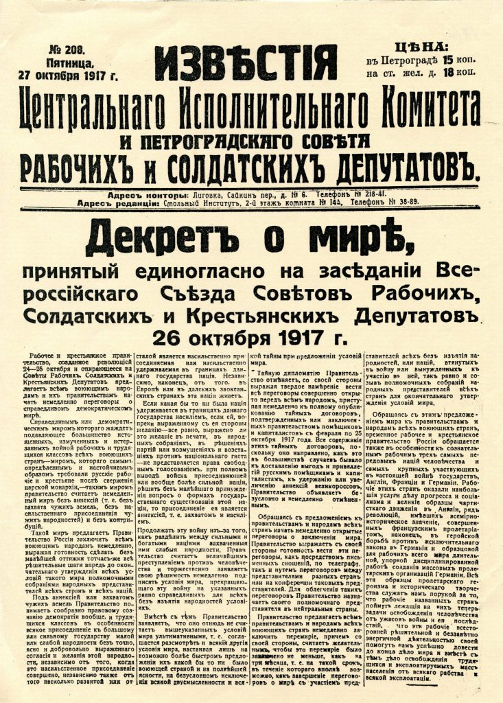 Decree on Peace Oct 25 (Nov 7) 1917 - see other information scan 18
